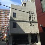 渋谷百軒店小屋さん